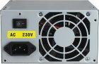GameMax GM-400-8CM 400W - зображення 5
