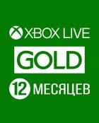 Гра Xbox Live Gold – підписка на 12 місяців для Xbox (Ключ активації Xbox) - зображення 1