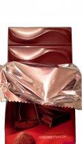 Шоколад Спартак Impresso Truffle с трюфельной начинкой 200 г - изображение 2