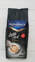 Кофе в зернах Movenpick Latte Art 1 кг Германия J.J.Darboven (917811284) - изображение 3
