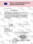 Натуральна кокосова олія для тіла та волосся Maldives Dreams 500 мл (4820173325955) - зображення 5