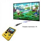 Портативная игровая ретро приставка 400 игр dendy денди SEGA 8bit SUP Game Box желтая - зображення 3