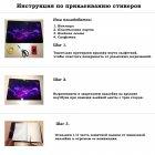 """Универсальная наклейка на ноутбук 15.6""""-13.3"""" 380х250 мм IdeaClock Забавный кот Матовая - изображение 2"""