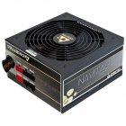 Блок питания Chieftec GPM-850C, ATX 2.3, APFC, 14cm fan, КПД 90%, modular, RTL - изображение 1