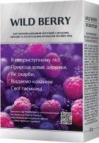 Чай черный цейлонский Мономах Wild Berry 80 г (4820198870690) - изображение 2
