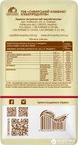 Упаковка крупы овсяной плющенной высшего сорта Сквирянка 500 г х 12 шт (4820006019006) - изображение 4