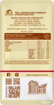 Упаковка крупы из мягкой пшеницы измельченной шлифованной Сквирянка 800 г х 6 шт (4820006018962) - изображение 4