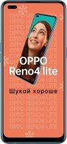 Мобільний телефон OPPO Reno4 Lite 8/128GB Blue - зображення 2