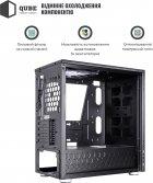 Корпус QUBE Style Black (QBC3M_WBNU3) - зображення 3