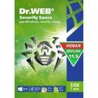 Антивірус Dr. Web Security Space, 3 ПК 1 рік карт. конверт (KHW-B-12M-3-A3) - зображення 1