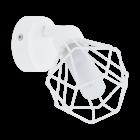 Бра Eglo 98048 ZAPATA 1 - зображення 1