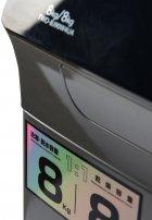 Пральна машина із сушаркою TOSHIBA TWD-BJ90W4UA silver - зображення 9