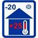Низкотемпературный обогрев (до -20°С)