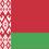 Сделано в Беларуси