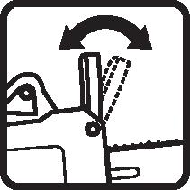 Тормоз цепи