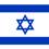 Зроблено в Ізраїлі