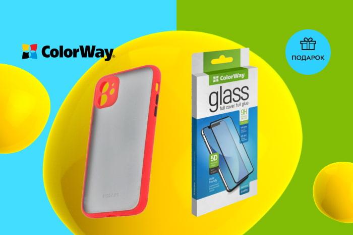 Акция! При покупке аксессуаров для смартфонов ColorWay – водонепроницаемый чехол в подарок!