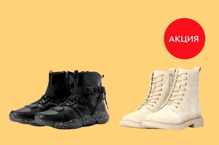 Акция! Мужская и женская обувь Beppi, Kazar, Olang! Скидка 25% при покупке от 2 пар!