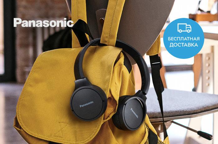 Акция! Бесплатная доставка наушников Panasonic!